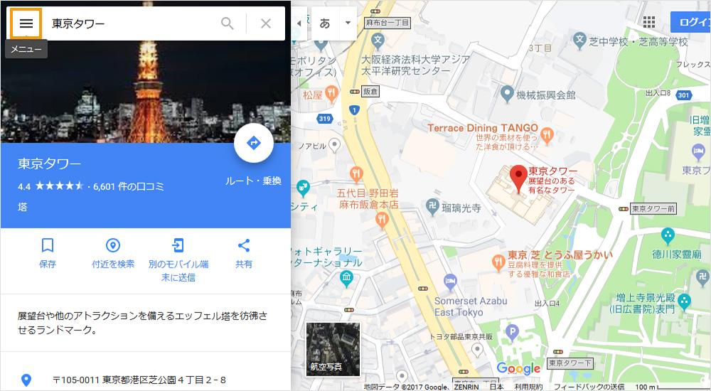 グーグル 地図
