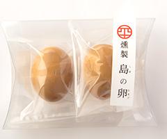 燻製 島の卵