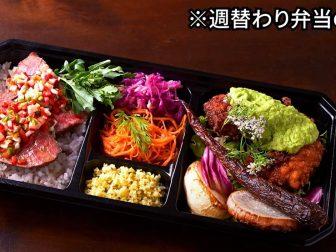 野菜不足を一気に解消するヘルシー弁当!千葉県柏市「table beet」