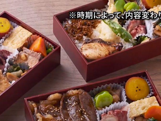 本格和食店の彩り豊かな季節を感じるお弁当を 吉祥寺「菘(すずな)」