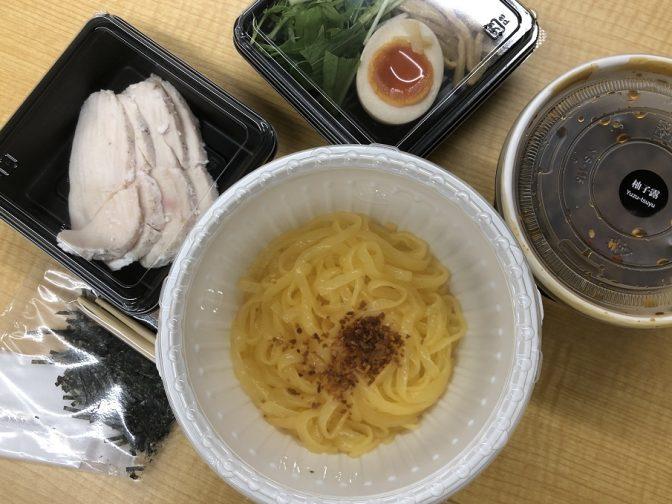 食べログ★3.58は小麦の香り×柚子の風味のダブルインパクト!恵比寿「AFURI」