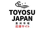 TOYOSU JAPAN
